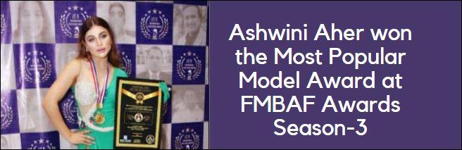 FMBAF Awards