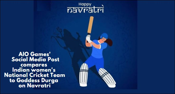 Brand comparison of Indianwomen's national cricket team To Goddess Durga